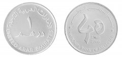 United Arab Emirates - UAE 100 Dirhams, 2014, P-New, PMG 64