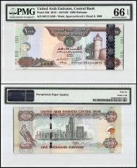 United Arab Emirates - UAE 1,000 Dirhams, 2015, P-33d, PMG 66