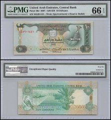 United Arab Emirates - UAE 10 Dirhams, 2007, P-20d, PMG 66