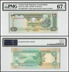 United Arab Emirates - UAE 10 Dirhams, 2009, P-27a, PMG 67