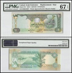 United Arab Emirates - UAE 10 Dirhams, 2013, P-27c, Replacement/Star, PMG 67