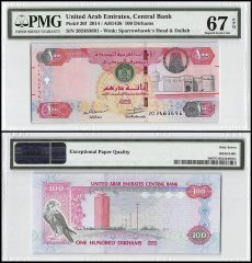 United Arab Emirates - UAE 100 Dirhams, 2014, P-30f, PMG 67