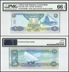 United Arab Emirates - UAE 20 Dirhams, 2013, P-28b, PMG 66
