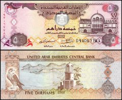 United Arab Emirates - UAE 5 Dirhams Banknote, 2013, P-26b, Used