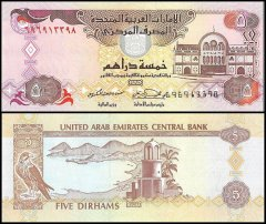 United Arab Emirates - UAE 5 Dirhams Banknote, 2007, P-19d, UNC