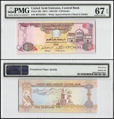 United Arab Emirates - UAE 5 Dirhams, 2013, P-26b, PMG 67