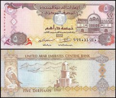 United Arab Emirates - UAE 5 Dirhams Banknote, 2013, P-26b, UNC, Replacement