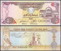 United Arab Emirates - UAE 5 Dirhams Banknote, 2013, P-26b, UNC