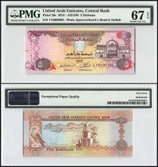 United Arab Emirates - UAE 5 Dirhams, 2015, P-26c, PMG 67