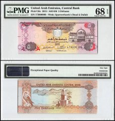 United Arab Emirates - UAE 5 Dirhams, 2015, P-26c, PMG 68