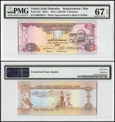 United Arab Emirates - UAE 5 Dirhams, 2015, P-26c, Replacement/Star, PMG 67