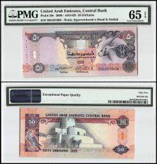 United Arab Emirates - UAE 50 Dirhams, 2008, P-29c, PMG 65