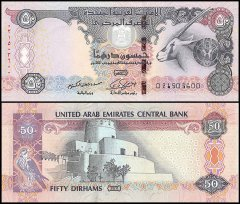 United Arab Emirates - UAE 50 Dirhams Banknote, 2011, P-29d, UNC