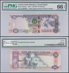 United Arab Emirates - UAE 50 Dirhams, 2014, P-29e, PMG 66
