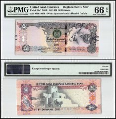 United Arab Emirates - UAE 50 Dirhams, 2014, P-29e, Replacement, PMG 66