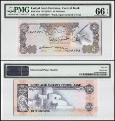 United Arab Emirates - UAE 50 Dirhams, ND 1982, P-9a, PMG 66