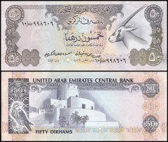 United Arab Emirates - UAE 50 Dirhams Banknote, ND 1982, P-9a, UNC