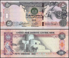 United Arab Emirates - UAE 50 Dirhams Banknote, 2014, P-29e, UNC, Replacement