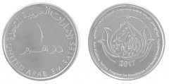 United Arab Emirates 1 Dirham Coin, 6g Plated Coin, 2017, Mint, Sheikha Fatima