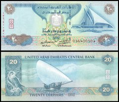 United Arab Emirates 20 Dirhams Banknote, 2013, P-28B, UNC