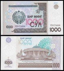 Uzbekistan 5000 Sum 2013 P-83 Banknotes UNC