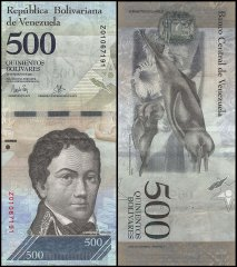 Venezuela 500 Bolivar Fuerte Banknote, 2007-17, Used, Replacement
