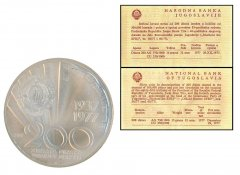 Yugoslavia 200 Dinars 15g Silver Coin, 1977, KM # 64a, Mint, Titos 85th Birthday