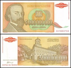 Yugoslavia 5 Billion Banknote, 1993, P-135, USED