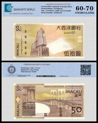 Macau 50 Patacas Banknote, 2009, P-81Aa, Replacement, UNC, TAP 60 - 70 Authenticated
