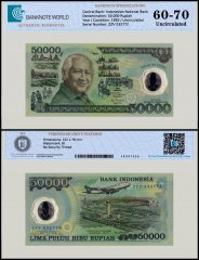 Indonesia 50,000 Rupiah Banknote, 1993, P-134a, UNC, TAP 60 - 70 Authenticated