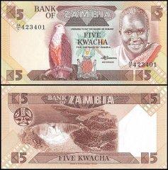 Zambia 6 Pcs SET 1 2 5 10 20 50 Kwacha 1980 1988 UNC P-23b-24c-25d-26e-27e-28