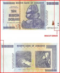 Zimbabwe 10 Billion Dollars Banknote, 2008, P-85, Used, Miscut Error