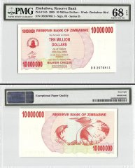 Zimbabwe 10 Million Dollars Bearer Cheque, 2008, P-55B, PMG 68