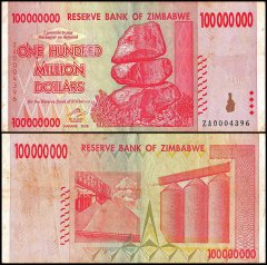 Zimbabwe 100 Million Dollars Banknote, 2008, P-80, Used, Replacement