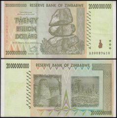 Zimbabwe 20 Billion Dollars Banknote, 2008, P-86, Used