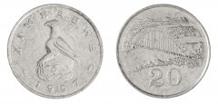 Zimbabwe 20 Cents, 5.7 g Nickel Plated Steel Coin, 1997, KM # 4, Mint, Bridge