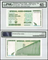 Zimbabwe 25 Billion Dollars Special Agro Cheque, 2008, P-62, Replacement/Star, PMG 65