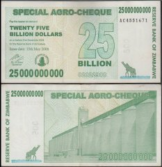 Zimbabwe 25 Billion Dollars Special Agro Cheque, 2008, P-62, Used