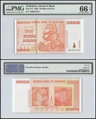 Zimbabwe 50 Billion Dollars, 2008, P-87, PMG 66