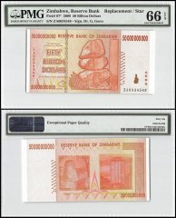 Zimbabwe 50 Billion Dollars, 2008, P-87, Replacement/Star, PMG 66