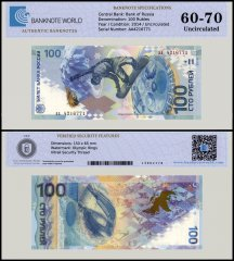 Russia 100 Rubles Banknote, 2014, P-274b, UNC, TAP 60-70 Authenticated