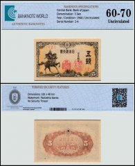Japan 5 Sen Banknote, 1944, P-52a, UNC, TAP 60 - 70 Authenticated