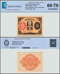 Japan 10 Sen Banknote, 1921, P-46e, Red Seal, UNC, TAP 60 - 70 Authenticated