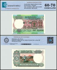 India 5 Rupees Banknote, 1975, P-80a, UNC, TAP 60 - 70 Authenticated