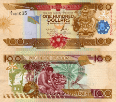 Solomon Islands 100 Dollars Banknote, 2006, P-30, Low Serial #, UNC