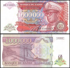 Zaire 1 Million Zaires Banknote, (May) 1993, P-45b, UNC