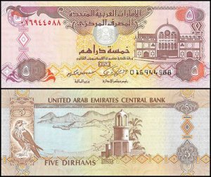 United Arab Emirates (UAE) 5 Dirhams, 2009, P-26a, UNC