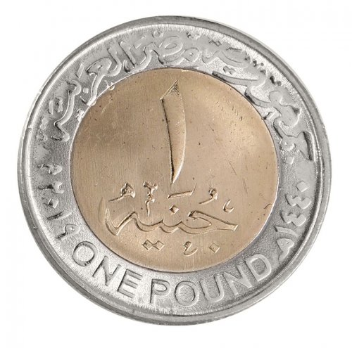 Egypt 1 Pound 8.5g Bi-Metallic Coin, 2019, Mint
