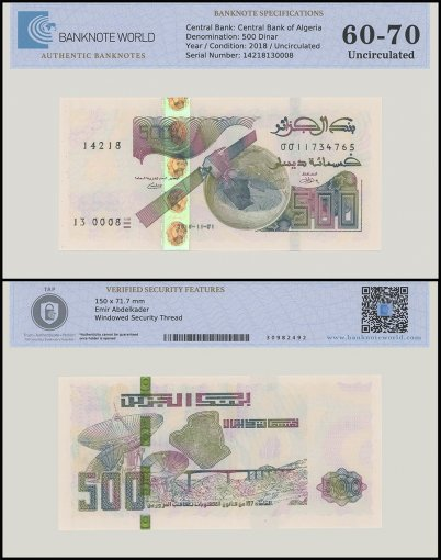 Algeria 500 Dinar Banknote, 2018, P-NEW, UNC, TAP 60 - 70 Authenticated
