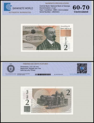 Georgia 2 Lari Banknote, 1995, P-54, UNC, TAP Authenticated